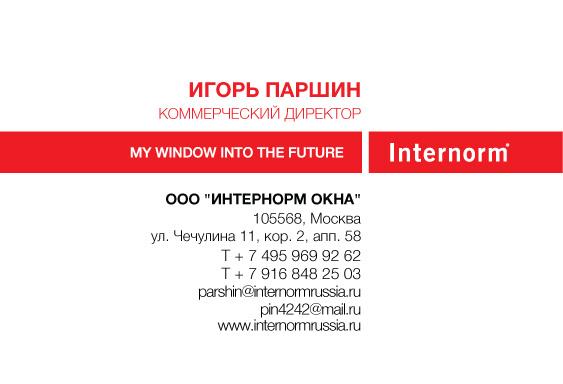 parshin-internorm